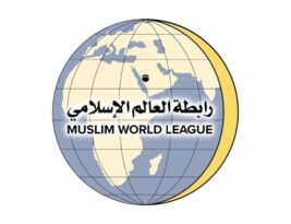 Muslim World League | KSA