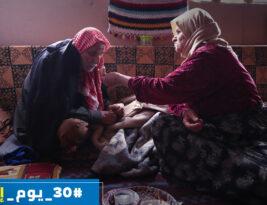 مبادرة #30_يوم_إحسان مع مجمع البحوث الإسلامية بالأزهر الشريف