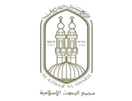 مجمع البحوث الإسلامية بالأزهر الشريف | مصر