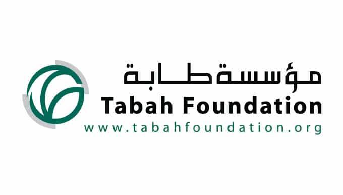 Tabah Foundation