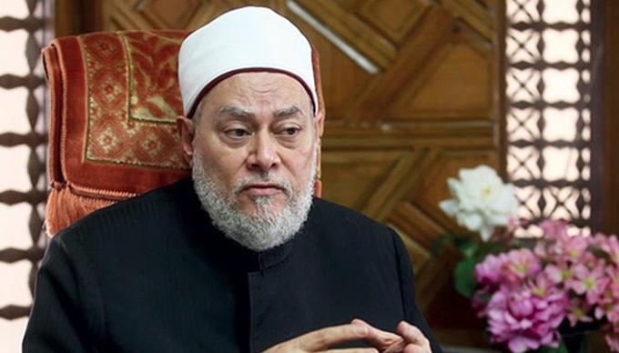 ดร. Sheikh Ali Gomaa