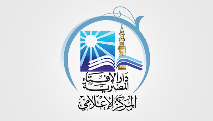 Dar al-Ifta al-Missriyyah
