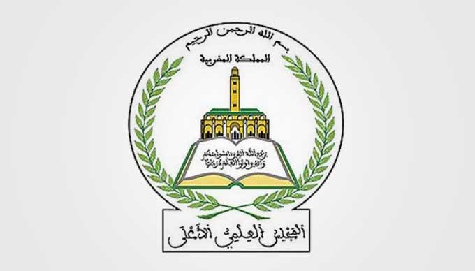المجلس العلمي الأعلى في المغرب