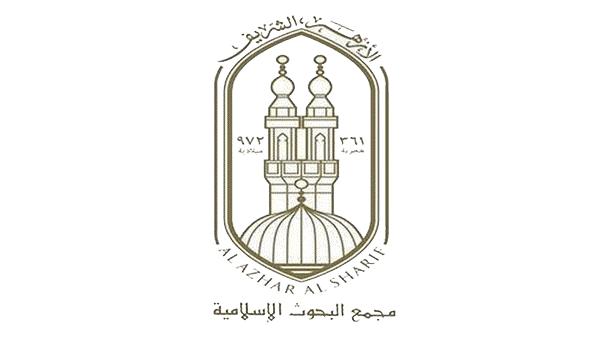 مجمع البحوث الإسلامية بالأزهر الشريف