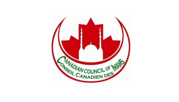 مجلس الأئمة بكندا | كندا